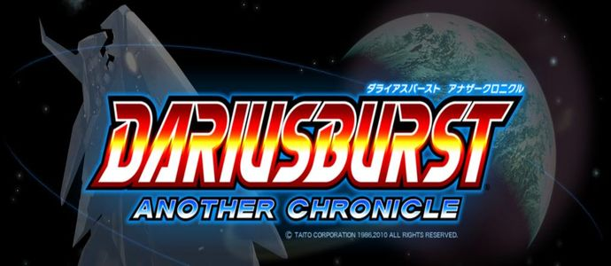Darius Burst : Another Chronical – Eté 2011 en Europe!