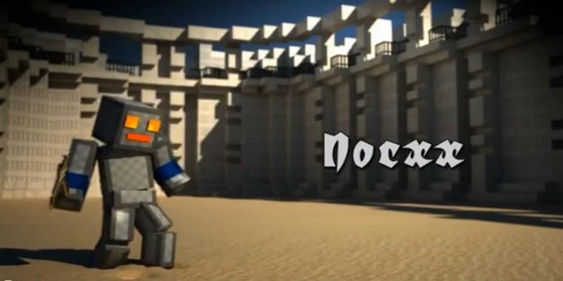 [GC14] : Nocxx, le Youtuber cubique