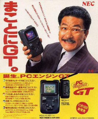 PC Engine gt pub