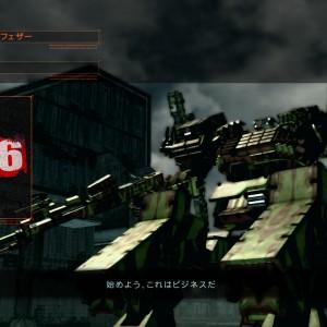 Armored Core V : Chaque mécha a ses propres caractéristiques