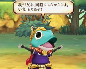 The Legend Of Legacy - Filmia, le prince grenouille, est le personnage le plus bizarre du jeu