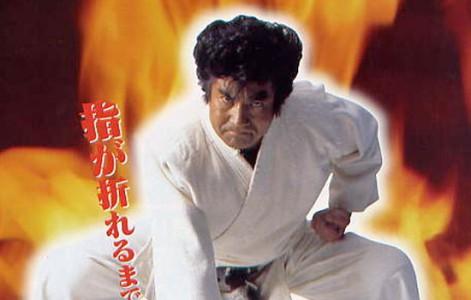 """Segata Sanshiro : """"Vous jouerez à la Saturn 2 !!"""""""