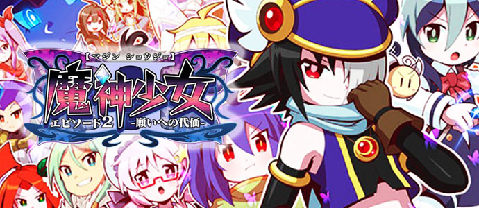 The Legend of Dark Witch 2 : The Price of Desire