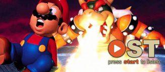 OST Episode 7 – Bowser Theme (Super Mario 64)