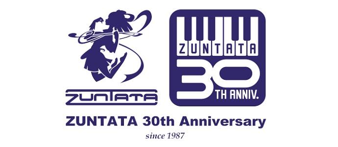 Bon anniversaire Zuntata !